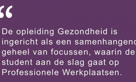 Samenwerking hogeschool Fontys & Care+